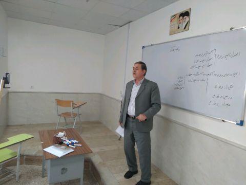 تدریس درس آمادگی دربرابر زلزله
